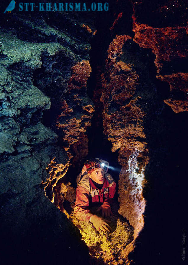 Die Expedition in die Höhle Mlynky